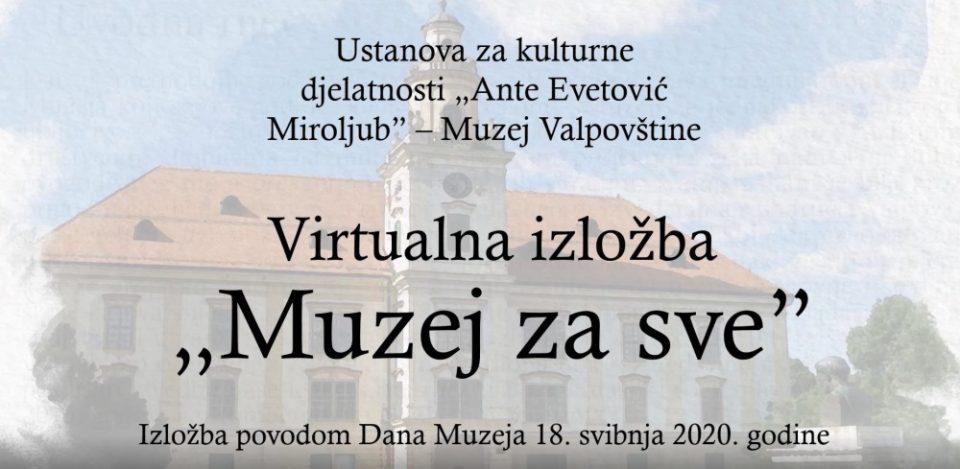 """Virtualna izložba """"Muzej za sve"""""""