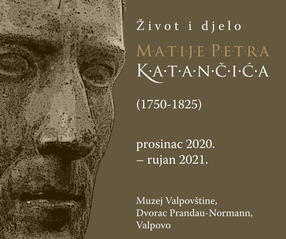 """Otvorenje izložbe """"Matija Petar Katančić – život i djelo"""""""